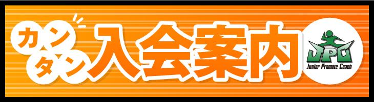 210730_jpc-banner_12