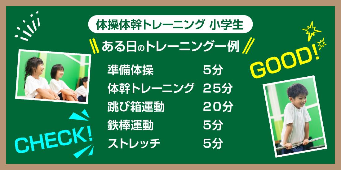 210827_JPC_kokuban_02_PC