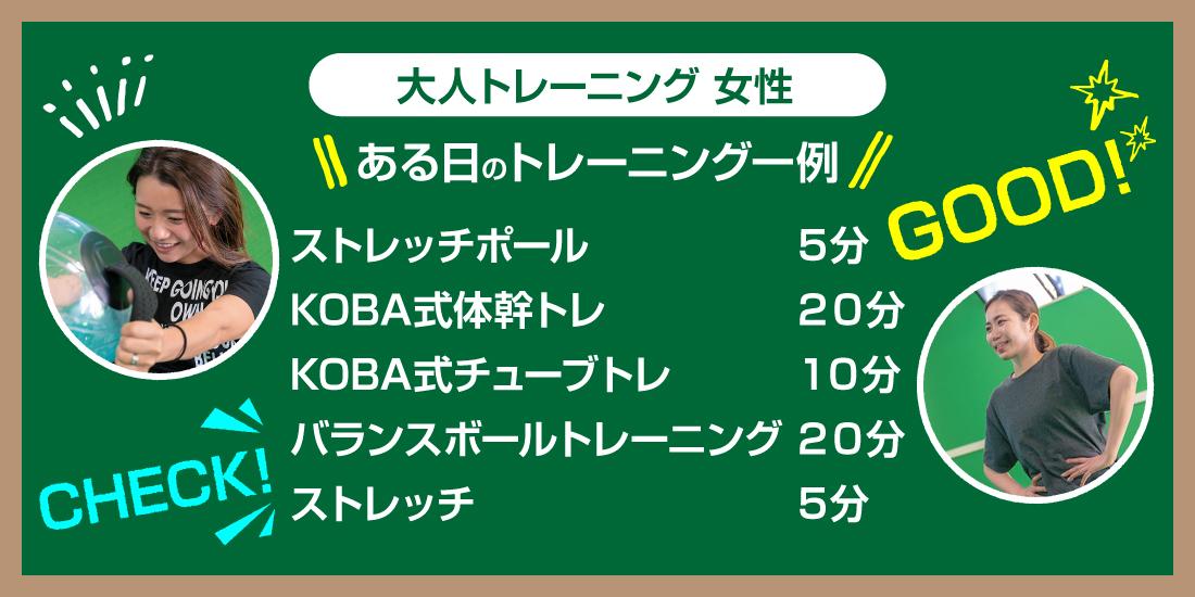 210827_JPC_kokuban_05_PC