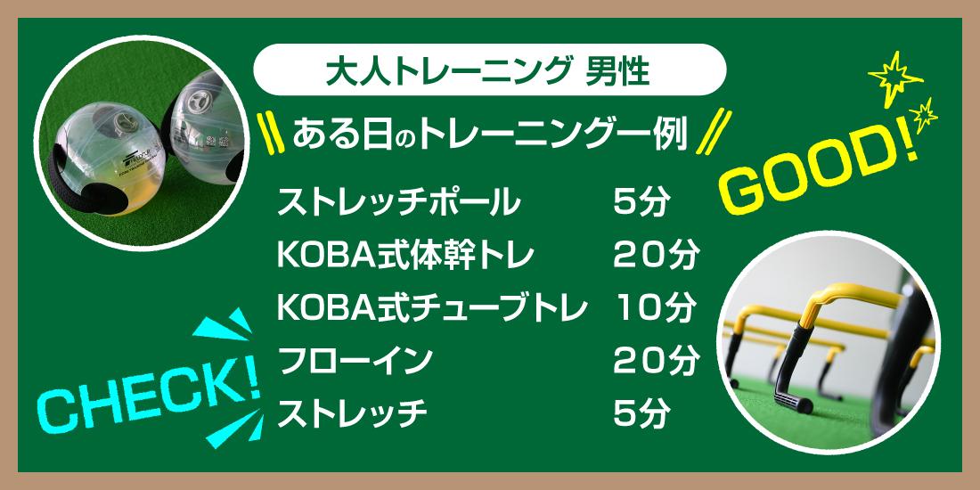 210827_JPC_kokuban_06_PC