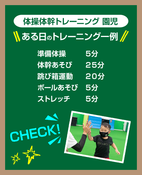 210827_JPC_kokuban_sumaho_01_sumaho