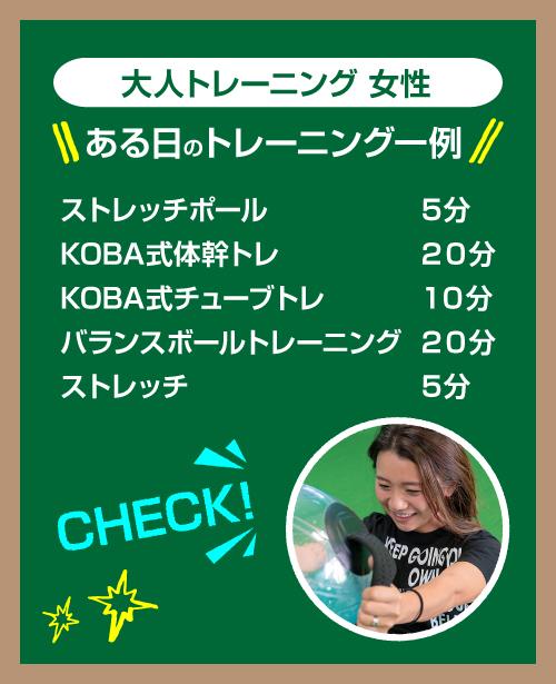 210827_JPC_kokuban_sumaho_05_sumaho