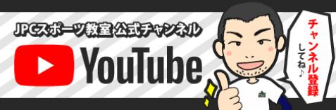 youtube210